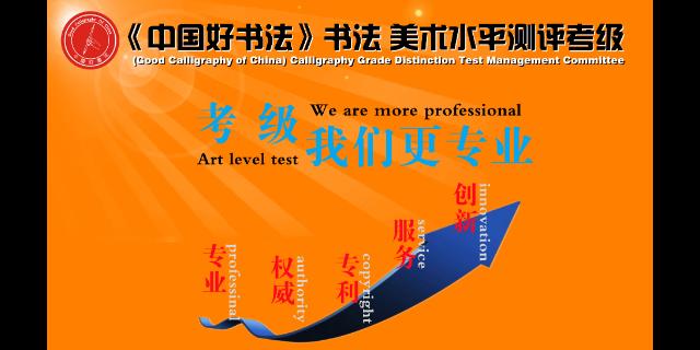上海好书法,中国好书法