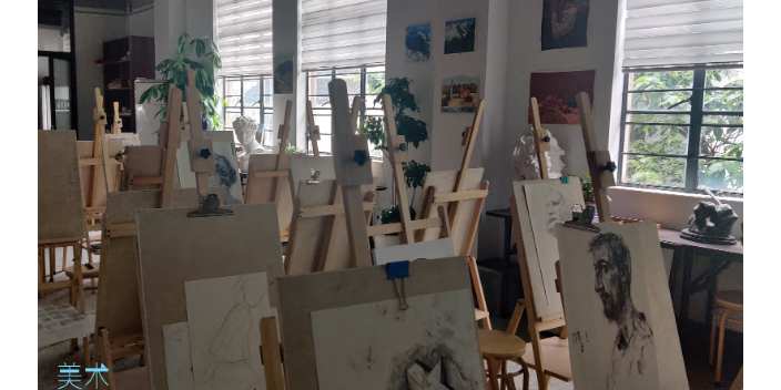 中考美术考什么临安区