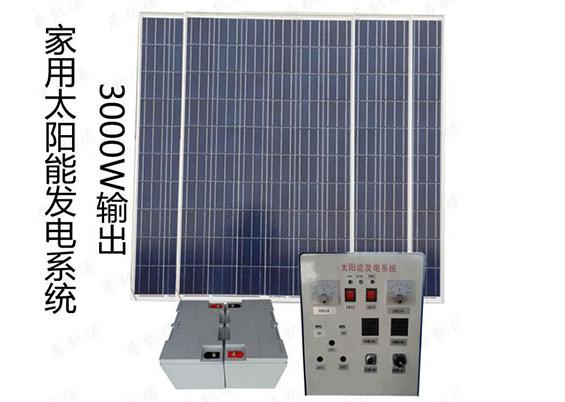 丰县品质发电机供应商