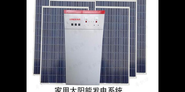 丰县能动性发电机销售价格
