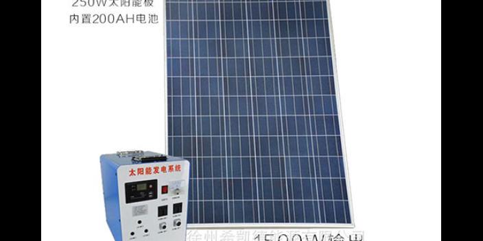 贾汪区节能发电机销售厂家
