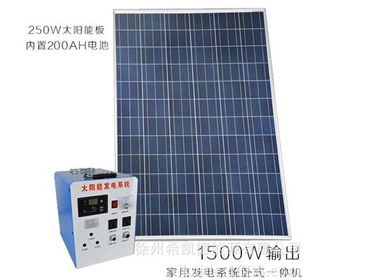 鼓楼区化工太阳能发电机设备