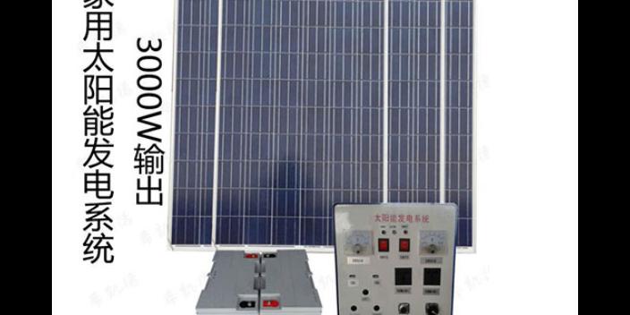 新沂废物利用发电设备销售厂家