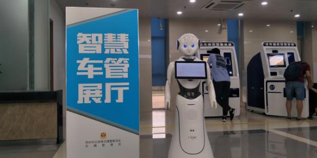 河北专业服务机器人供应商家 来电咨询 昆山新正源机器人智能科技供应