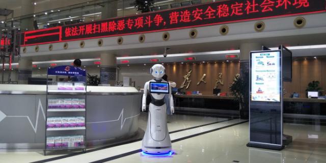 北京性能优良服务机器人欢迎咨询 欢迎来电 昆山新正源机器人智能科技供应