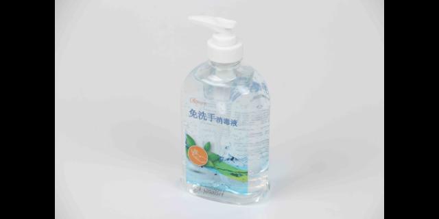 陕西百能免洗手消毒液价格,免洗手消毒液