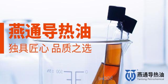 北京燕通石油化工有限公司