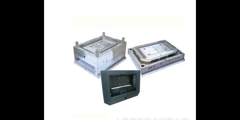 品質電器模具誠信經營 誠信為本「臺州市瑤航模具廠供應」
