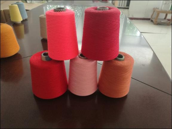 50支rc色纺纱线企业 贴心服务「寿光市耀盛纺织供应」