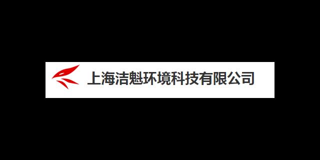 富阳区上海外墙质量推荐,上海外墙