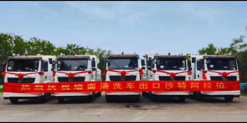 黑龍江隧道墻面清洗車推薦「河南遠東大方道路養護設備供應」