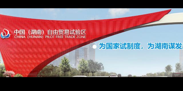 湖南郴州自贸区代理记账营业执照代办