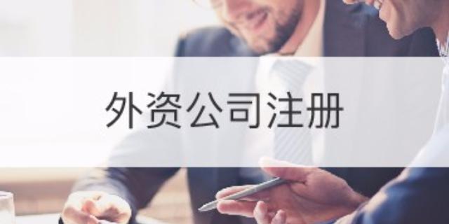 郴州自贸区一般纳税人代理记账注意事项