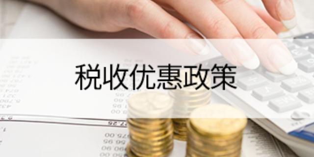 湖南郴州工商公司注冊官網