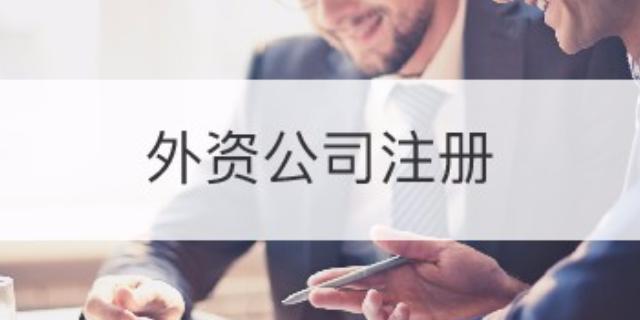 湖南公司注册注销