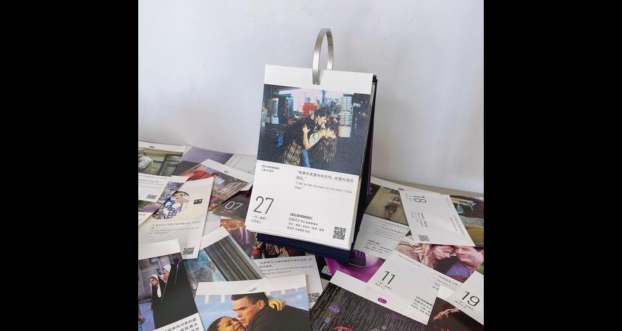 黑龙江台历印刷公司 诚信经营「上海业丰印务供应」