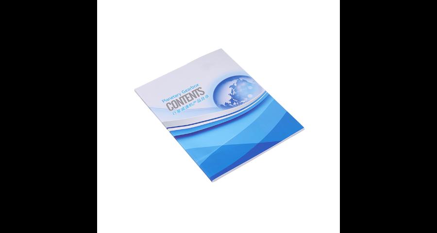 黄浦区画册公司 值得信赖 上海业丰印务供应