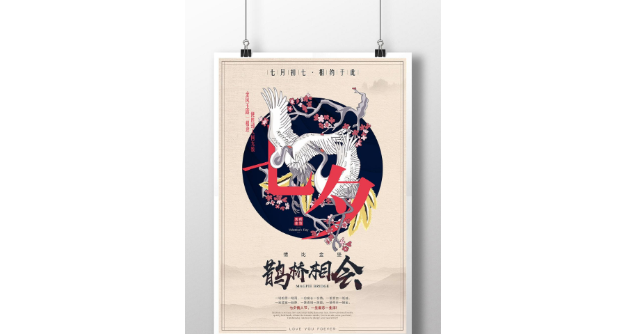 上海海报印刷价位多少 和谐共赢 上海业丰印务供应