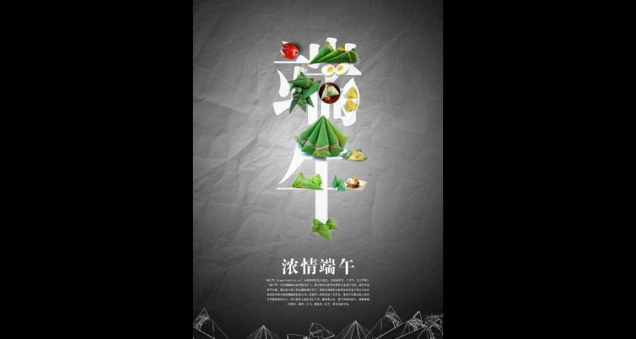 金山区海报价格 欢迎咨询 上海业丰印务供应