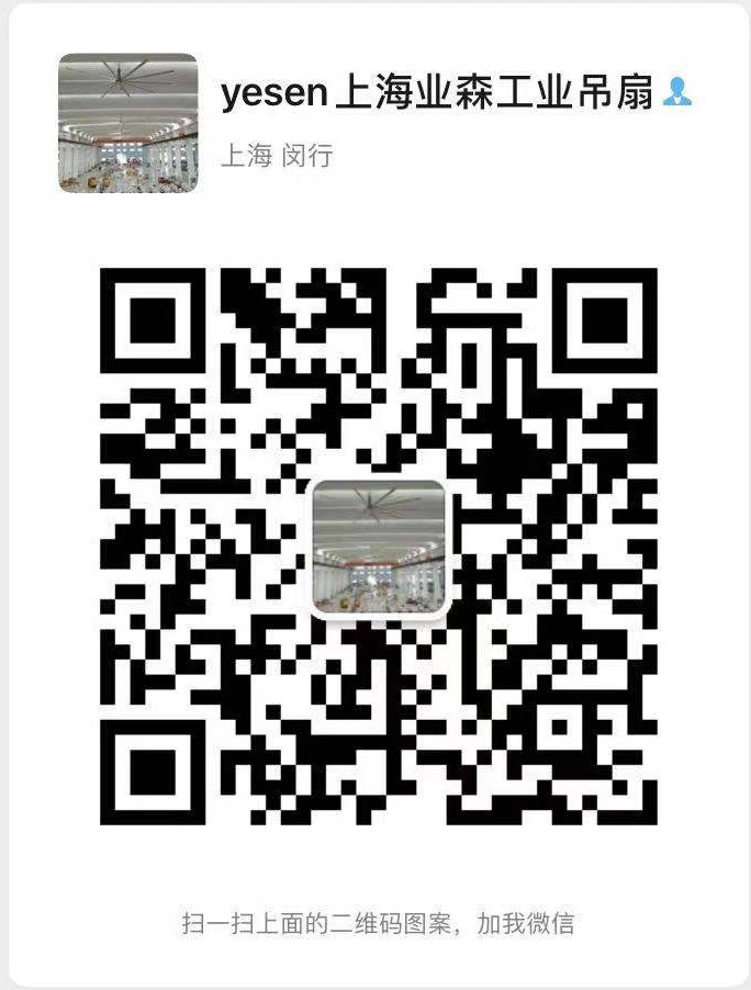 上海业森通风设备有限公司