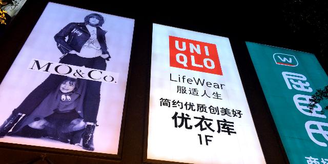石狮大型高精UV软膜制作「泉州雅古广告供应」