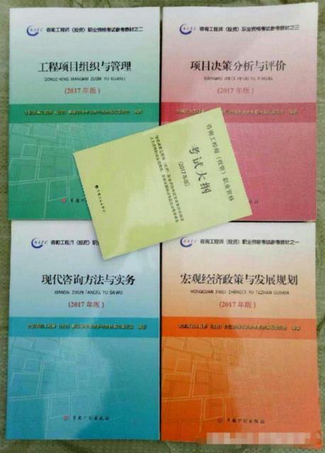 湖南工程监理工程师市场报价,监理工程师