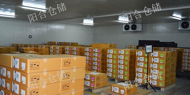 嘉定區智慧電商倉儲報價 上海陽合供應鏈供應
