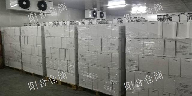 北京大型仓储物流 服务为先「上海阳合供应链供应」