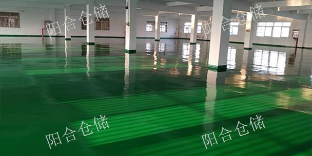 北京中長期倉儲外包管理 服務為先 上海陽合供應鏈供應