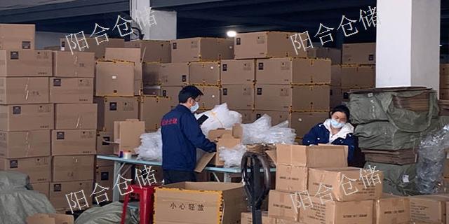 徐匯區物流倉儲外包一件代發 服務為先 上海陽合供應鏈供應