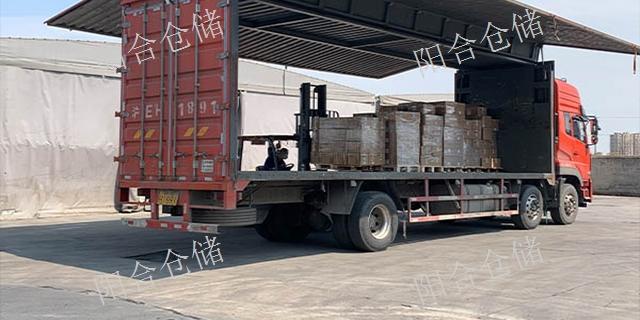 奉贤区定制仓储物流方案「上海阳合供应链供应」