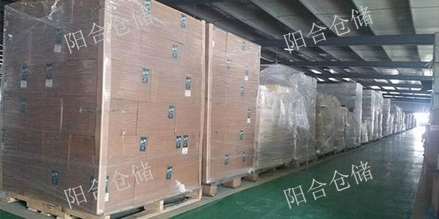 長寧區倉儲外包物流快遞代發 上海陽合供應鏈供應