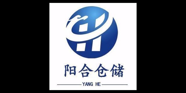大兴区梯田仓储标准报价行情 服务为先「上海阳合」