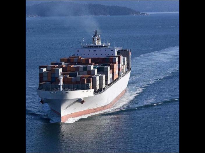 杭州国际货物海运收费标准 值得信赖「誉华供应链供应」