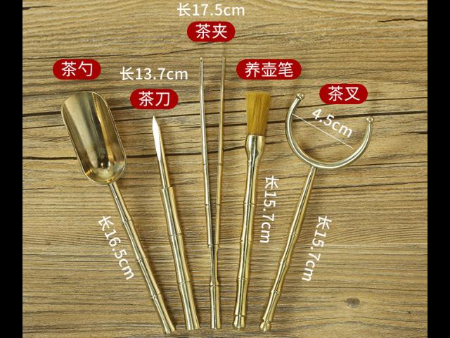 丽水铜六君子茶具分类有哪些,铜六君子茶具