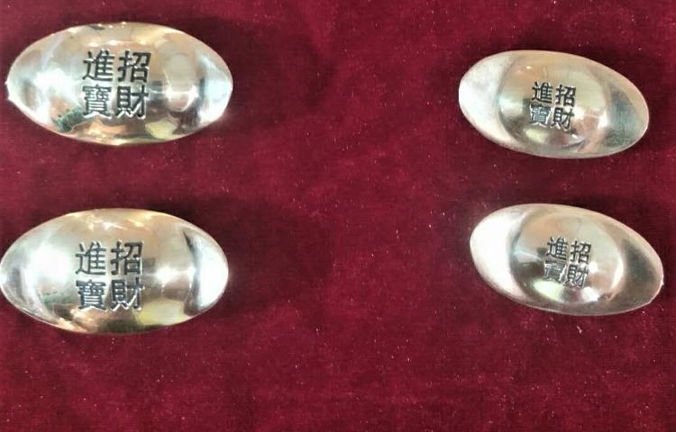 宁海铜元宝的特征