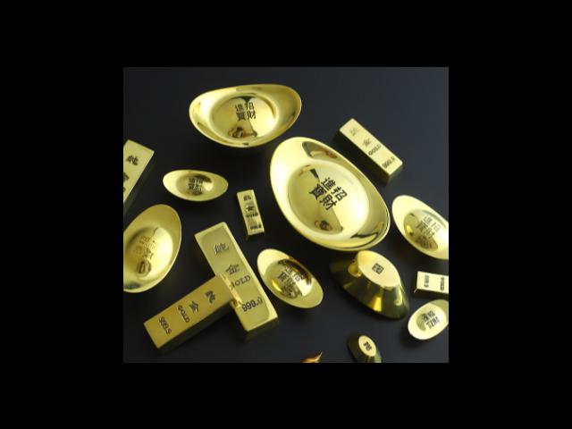 贵州省铜元宝的特征,铜元宝