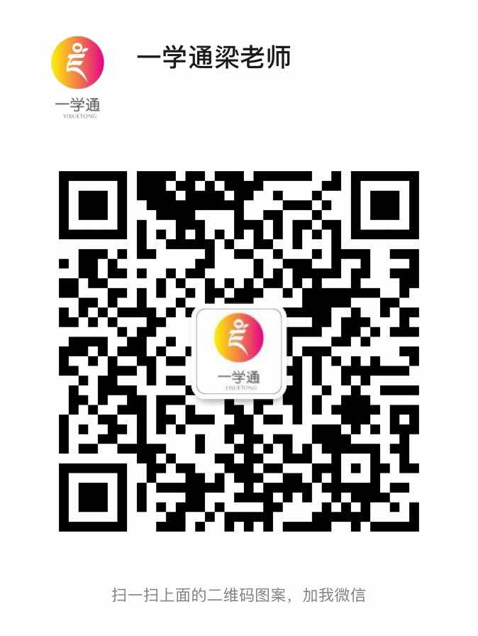深圳云合科技有限公司
