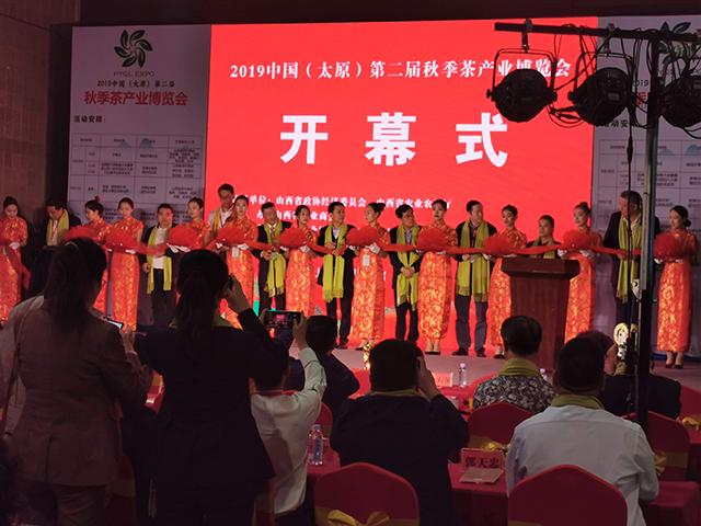 湖北茶具茶博会展览会,茶博会