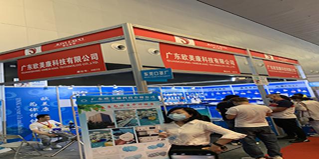 上海防疫物资交易会 值得信赖「山西和耀企隆展览供应」