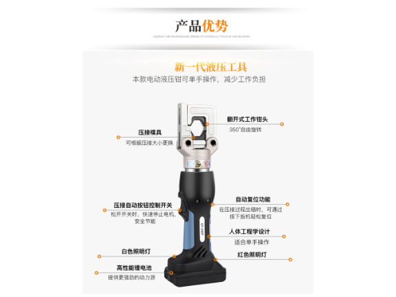 黑龙江锂电池液压压线钳厂制造 客户至上「玉环吉牧机械工具供应」