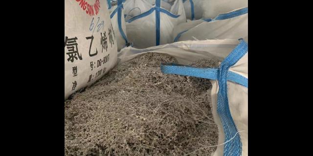 上海废贵金属回收价格