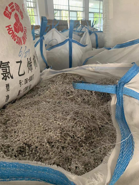 苏州贵金属回收厂家