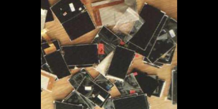 賈汪區數碼電子回收