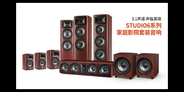 正规JBL背景音乐音响 服务至上 台州英皇智能音响工程供应