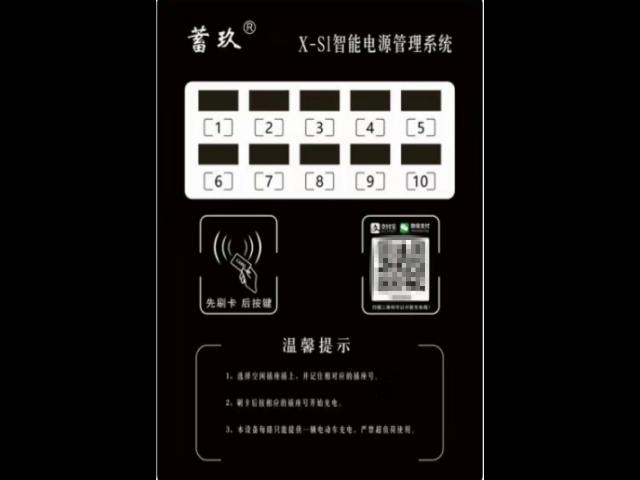 郑州安装电动车充电桩,电动车充电桩