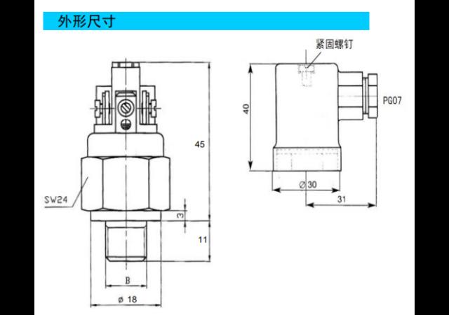 高温差压开关厂家 欢迎咨询「上海翼尔电子科技供应」