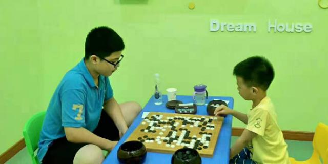 松江区少年围棋培训 服务至上「弈海供」