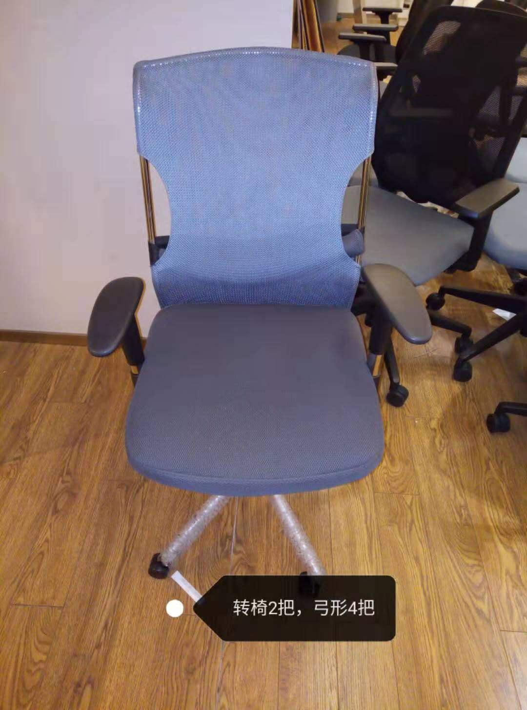普陀区批发二手办公椅回收厂家