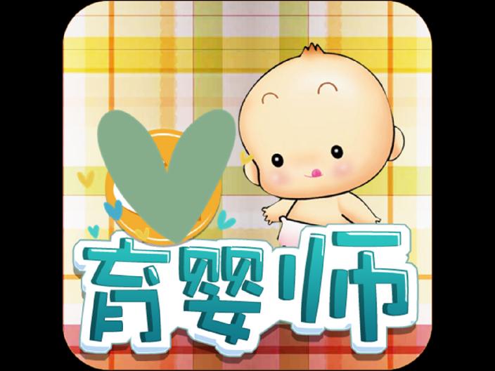 龙华区有证育婴师概况,育婴师